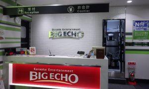 ビッグエコー地下鉄平野駅前店新店工事
